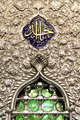 housing the tomb of shah-cheragh - PhotoDune Item for Sale