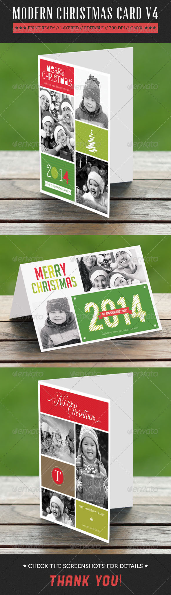 Modern Christmas Card V4 - Holiday Greeting Cards