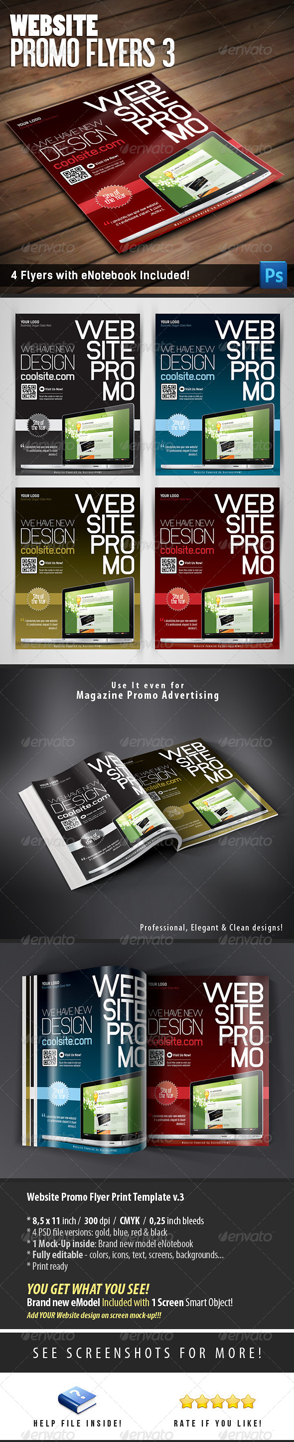 Website Promo Flyers v.3 - Commerce Flyers