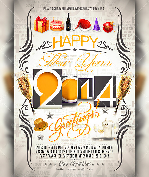 GraphicRiver New Year Greetings 6292007