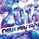 New Year Party 2014 Flyer Template - GraphicRiver Item for Sale