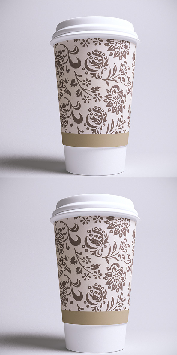 3DOcean Coffee Cup 6309160