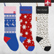 Santa Sock Mock-up - GraphicRiver Item for Sale