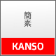 Kanso - Clean One-Page Parallax WordPress Theme - ThemeForest Item for Sale