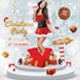 Christmas Party 2 - GraphicRiver Item for Sale