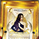 Glamour Night Party Flyer - GraphicRiver Item for Sale