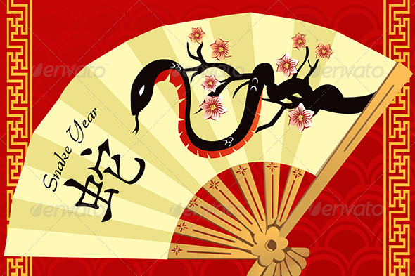 GraphicRiver Chinese New Year of Snake 6390738