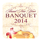 Classic Banquet & Ballroom Tickets - GraphicRiver Item for Sale