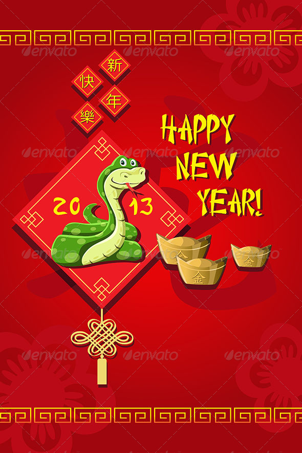 GraphicRiver Chinese New Year of Snake 6435294