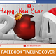Happy New Year Facebook Cover - GraphicRiver Item for Sale