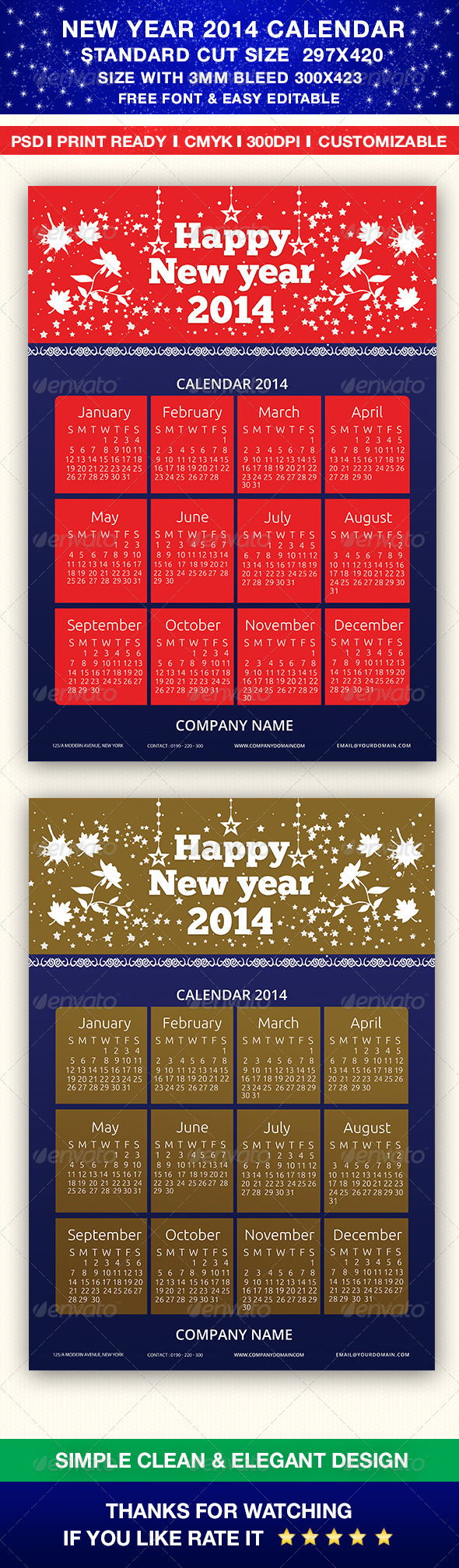 GraphicRiver New Year 2014 Calendar 6448894