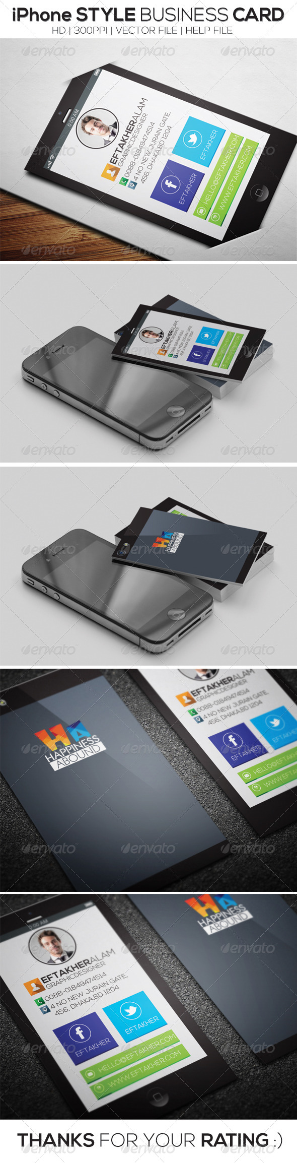 GraphicRiver iPhone Style Business Card 6421749