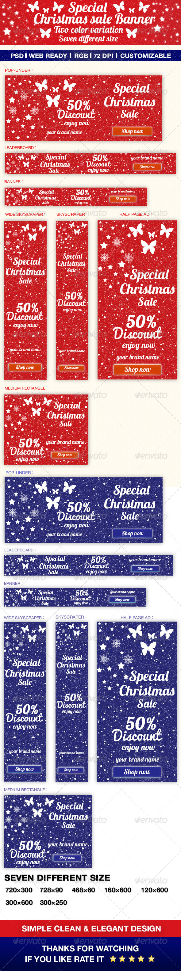 GraphicRiver Special Christmas Sale Banners 6461521