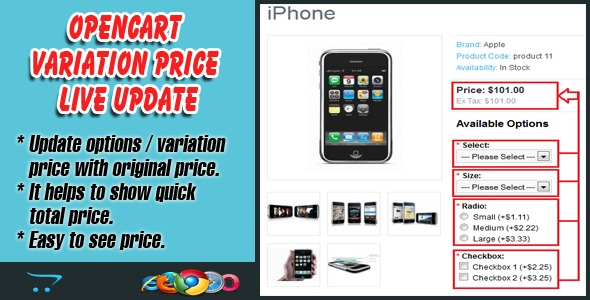 CodeCanyon Opencart Variation Price Live Update 6466463