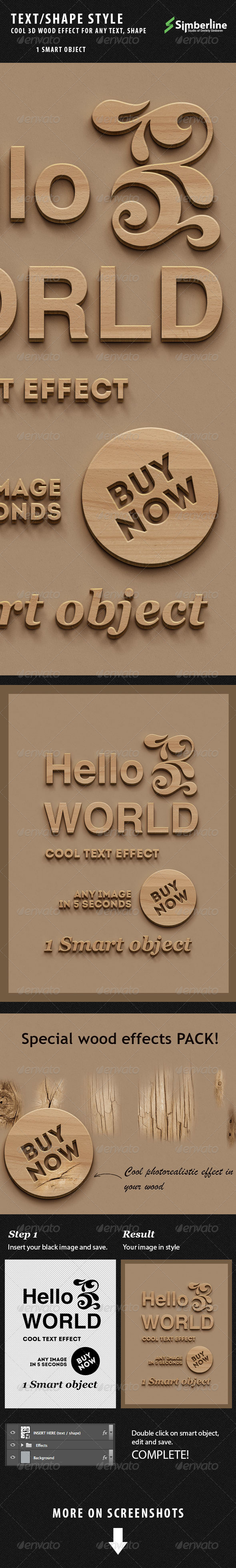GraphicRiver Wall MockUp Wood Style 6487225