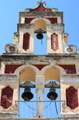 Orthodox bell tower in Corfu - PhotoDune Item for Sale