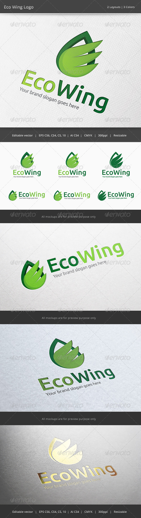 GraphicRiver Eco Wing Logo 6503349