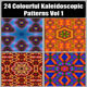 24 Colourful Kaleidoscopic Patterns Vol. 1 - GraphicRiver Item for Sale