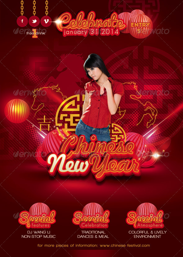 GraphicRiver Flyer Celebrate Chinese New Year 2014 6514793