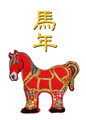 Year of the Horse - PhotoDune Item for Sale