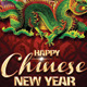 Happy Chinese New Year Flyer - GraphicRiver Item for Sale