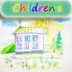 World Through the Eyes of Children