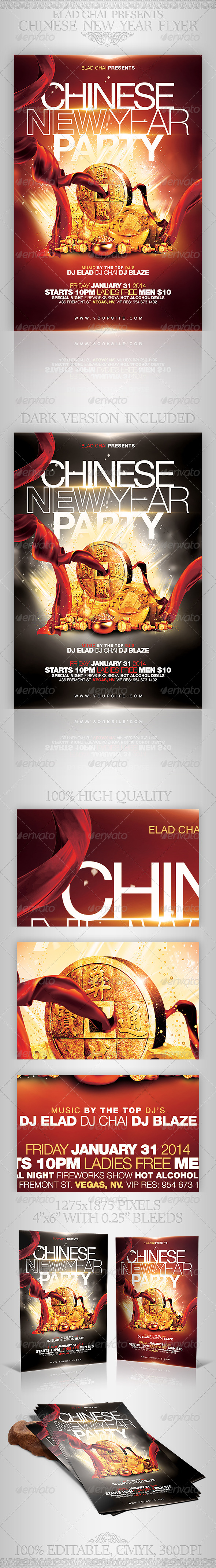 GraphicRiver Chinese New Year Party Flyer Template 6573801