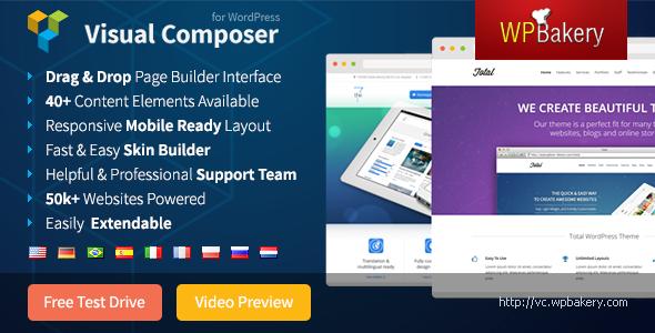 Visual Composer v3.7.4 | CodeCanyon Page Builder for WordPress