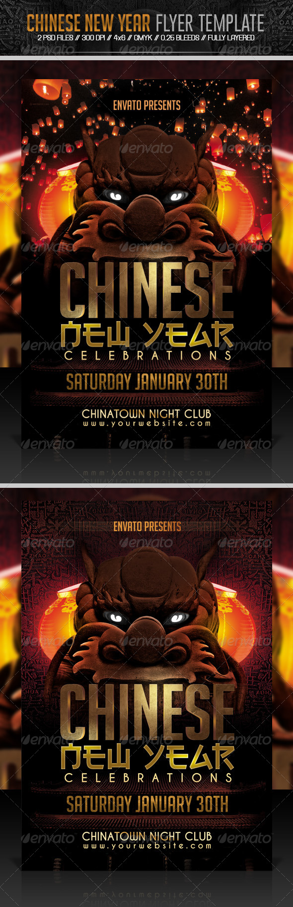 GraphicRiver Chinese New Year Flyer Template 6592340