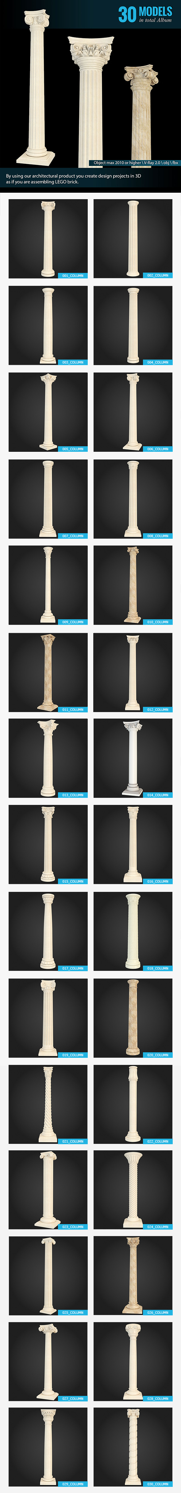 3DOcean Columns Collection 6618172