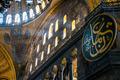 Hagia Sophia, Istanbul - PhotoDune Item for Sale