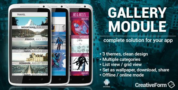 CodeCanyon Gallery module 6610003