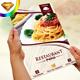 Modern & Elegant Restaurant-Graphicriver中文最全的素材分享平台