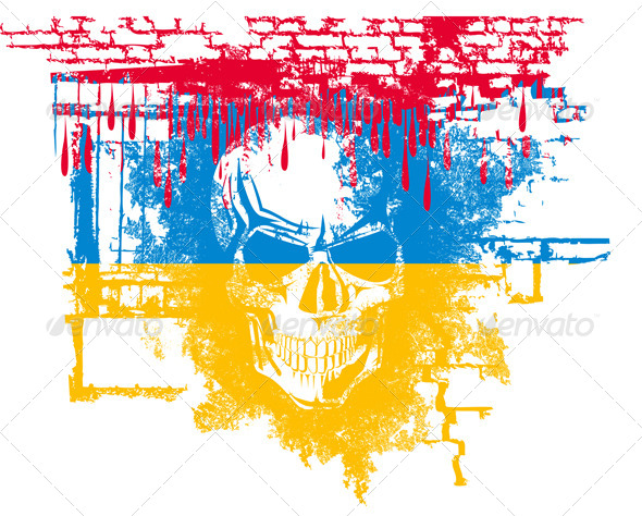 GraphicRiver Human Skull with Ukrainian Flag 6676934