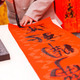 The man writing Chinese spring festival couplets - PhotoDune Item for Sale