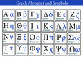 Greek Alphabet and Symbols - PhotoDune Item for Sale