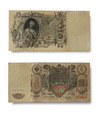 front and back sides of the ancient Russian money - PhotoDune Item for Sale
