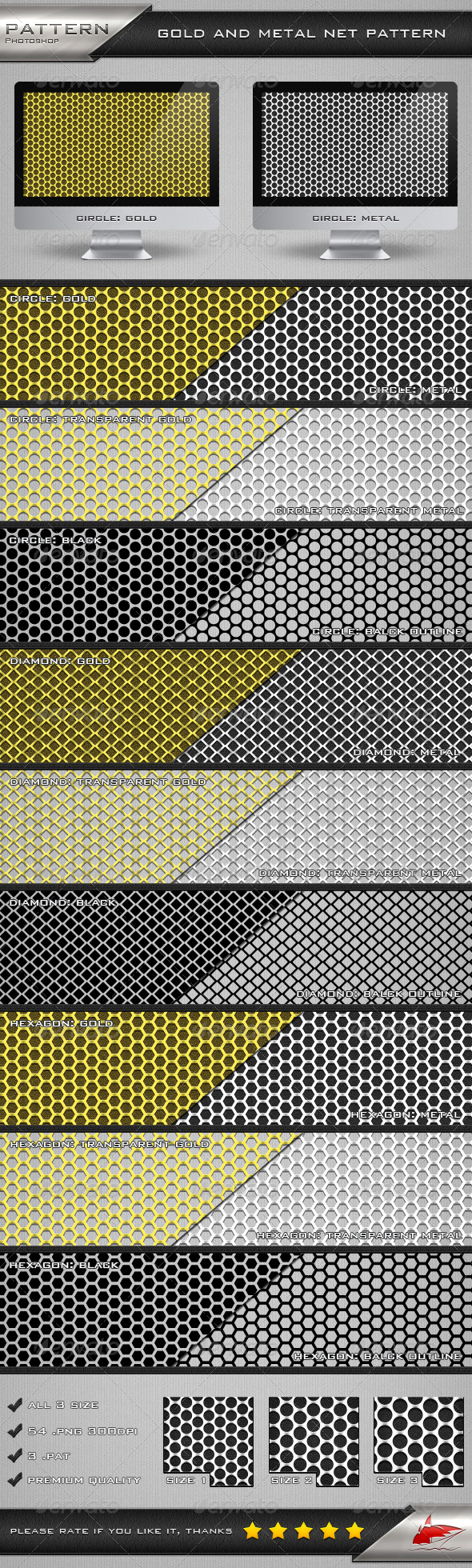 GraphicRiver Gold and Metal Net Pattern 6887409