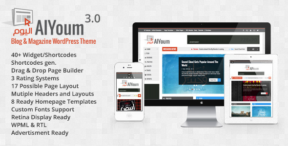 AlYoum | Retina Magazine & Blog WordPress Theme - Blog / Magazine WordPress