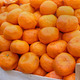 Mandarin oranges - PhotoDune Item for Sale