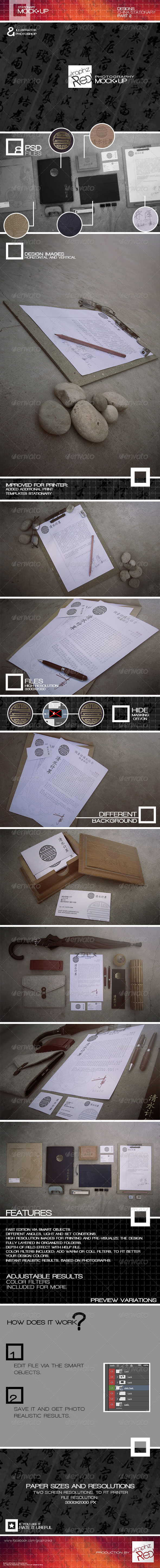 GraphicRiver Mock-up 003 7090485