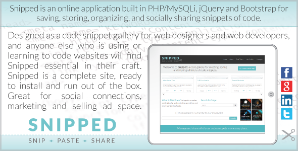 CodeCanyon Snipped Code Snippet Gallery and Marketing App 7173831