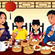 Chinese Family Eating Dim Sum - GraphicRiver Item for Sale