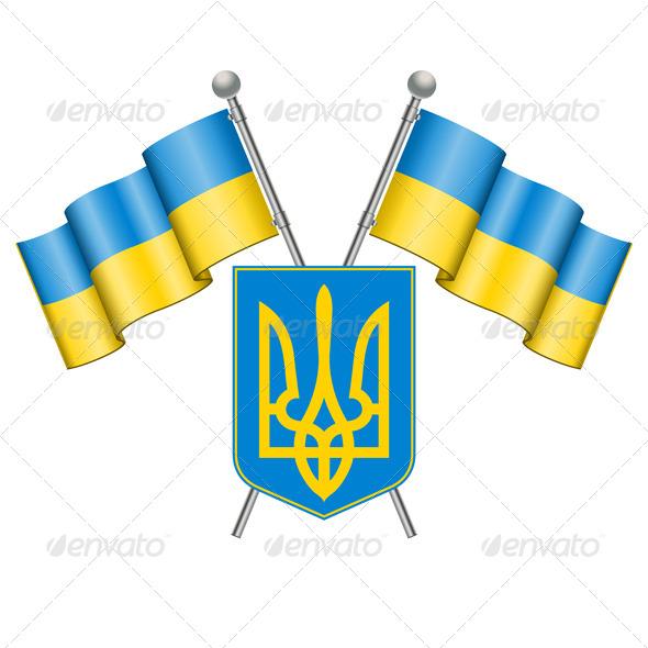 GraphicRiver Ukraine 7195956