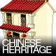 Chinese Heritage House - GraphicRiver Item for Sale