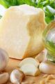 Parmesan cheese for pasta pesto - PhotoDune Item for Sale