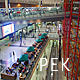 Beijing Airport Crowd - VideoHive Item for Sale