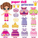 Paper Doll Princess with a Set of Clothes - GraphicRiver Item for Sale