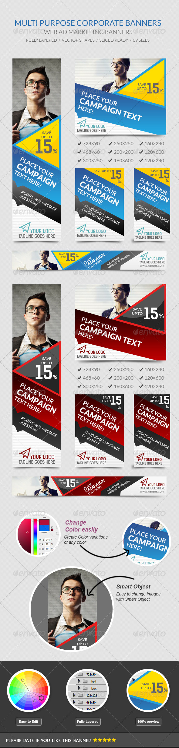 GraphicRiver Multipurpose Corporate Banners 7509654
