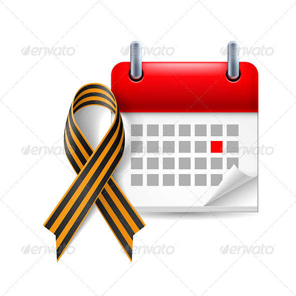 GraphicRiver Victory Day Icon 7575959